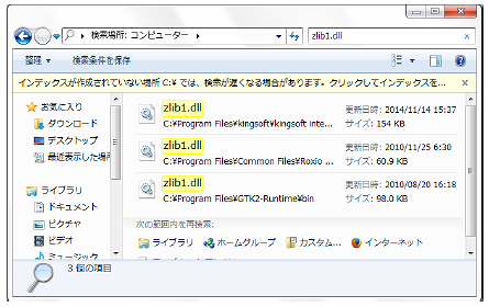 Install Zlib Windows