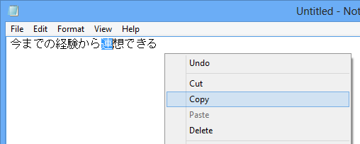 how to look up kanji