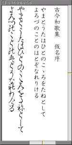 GT書体の追加文字と変体仮名を追加